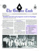 1998 Winter Newsletter Gamma Tau (Georgia Tech University)
