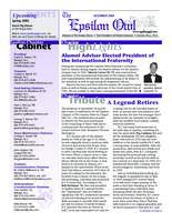 2004 December Newsletter Epsilon (University of North Carolina)