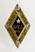 Calvin Coolidge (Amherst College 1895) Jeweled Badge