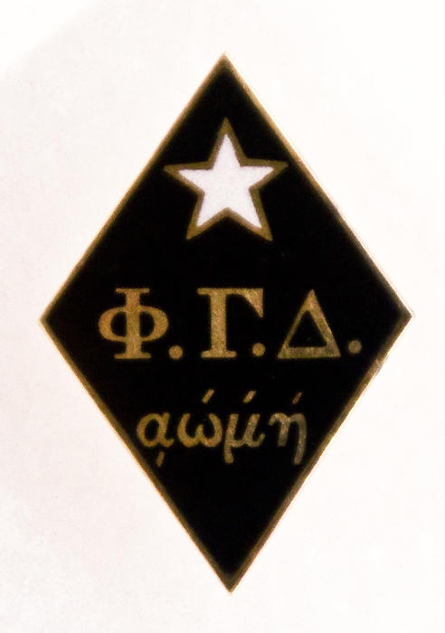 Front of the Phi Gamma Delta Founders' Badge belonging to US President Calvin Coolidge (Amherst College 1895).