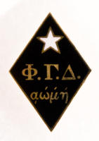 Calvin Coolidge (Amherst College 1895) Founders' Badge