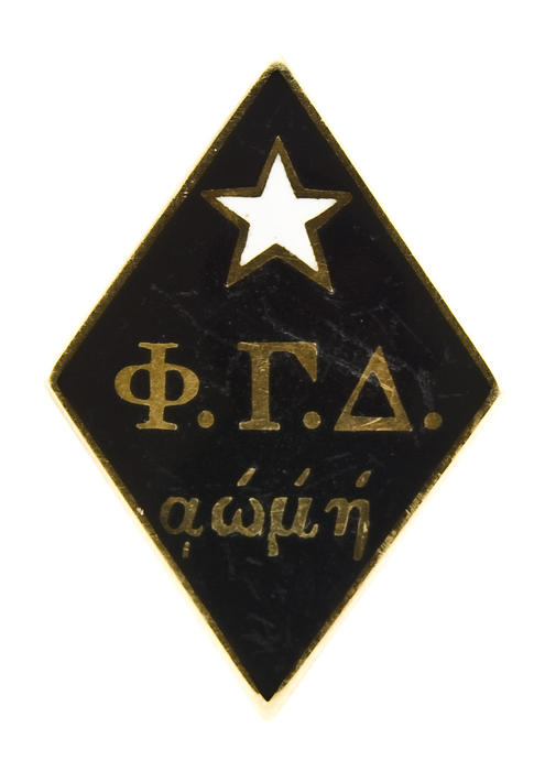 "Front of badge of Phi Gamma Delta founder James Elliott, Jr. (Jefferson College 1848)., James Elliott, Jr. (Jefferson College 1848) (1824-1883)  ""Jim"" Elliott was born on December 6, 1824, in Lawrenceville, Pa., a suburb of Pittsburgh, of parents who had fled England to find greater personal liberties. His father had been a saddler to British royalty and an ""Elliott saddle"" was long treasured among discriminating English horsemen. James was one of eleven children. Shortly after his birth the family moved to Mount Pleasant, where he prepared for college at a private school, going from there to Jefferson in 1844. Aside from Wilson, Elliott was the best scholar among the six Founders, being particularly gifted with the pen. The other brothers took advantage of his ability and good nature by getting him to compose literary gems for their lady friends. He was thoroughgoing and accurate in everything he did, of a genial, kind and generous nature, despising sham and hypocrisy in any form. Among other valuable contributions which he made to the early success of the fraternity, it is believed that he negotiated for the manufacture of the first badges; it is his emblem which serves as the pattern for the badge, beautiful in its simplicity, in use today.  Like Wilson, Elliott began to teach school at the conclusion of his college career, first in Indiana, where McCarty had obtained a position for him, and then in Virginia and Maryland. But soon he, too, turned to the study of law and was admitted to practice at Steubenville, Ohio, in 1852. In 1853, he journeyed to nearby Wellsville to claim as his bride Rachel Crane, who was to bear him four children-three sons and a daughter. Before long he was elected clerk of the court, which post he held for three terms. In 1864 he enlisted with the Union forces and was stationed at Fort Delaware as adjutant of the 157th Regiment, Ohio Volunteer Infantry in charge of the Confederate prisoners. Elliott thus was the only one of the Founders to wear a soldier's uniform. Indeed, three of the six died before the War began and one died during its progress.  After the War, his health failing, Elliott went for a time to Topeka, Kans., but returned shortly to Steubenville. He soon became mayor of that city, serving with distinction for two terms which were characterized by a fearless crusade against lawlessness. At the expiration of his last term, he was offered the nomination for Congress from his district, but, though assured of election, declined because of illness. Illness also caused him to abandon his law practice and he went to live with a son in Chicago, where he died on November 10, 1883. He was buried there, but his remains were later moved to Springfield Cemetery, Wellsville, where his grave overlooks the beautiful Ohio River.  James Elliott, Jr. gravesite  Elliot died at fifty-nine years of age on November 10, 1883 in Chicago, where he had moved to be with his son Frank. Later his remains were moved to Springhill Cemetery in Wellsville, Ohio. He is buried next to his wife Rachel. The metal star in front of the stone is a Grand Army of the Republic marker, indicating his army service in the Civil War.  Directions  Springhill Cemetery, Wellsville, Ohio (about twenty-eight miles from Wilson's grave in Beaver, Pennsylvania). It is on a bluff overlooking the town and the Ohio River, just off the 10th Street Extension. Driving up 10th Street Extension, turn right into the cemetery entrance. As you drive into the cemetery, turn right into Section 10; then turn right into Section 15; then turn right into Section M; as that roadway curves left at Section I, stop the car; Brother Elliot's gravesite is on your left."