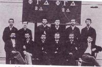 1867-1868 Group Picture of the Beta Deuteron chapter at Roanoke College