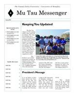 2004 Spring Newsletter Mu Tau (University of Memphis)