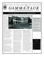 2013 Fall Newsletter Gamma Tau (Georgia Institute of Technology)