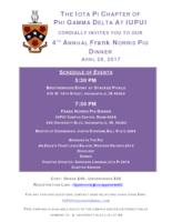 2017 Pig Dinner Invitation for Iota Pi at IUPUI