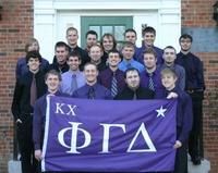 Members in front of William Woods College Chapter House