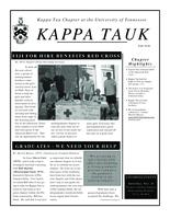 2010 Fall Newsletter Kappa Tau (University of Tennessee)
