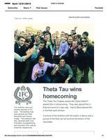 2014 December Newsletter Theta Tau (Tennessee Technological University)