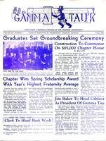 1959 Fall Newsletter Gamma Tau (Georgia Institute of Technology)