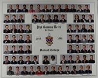 Wabash College Composite for 2018
