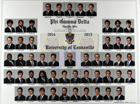 University of Evansville Composite for 2014
