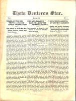 1911 March Newsletter Theta Deuteron (Ohio Wesleyan University)