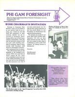 1984 Fall Rush Newsletter Theta Tau (Tennessee Tech)